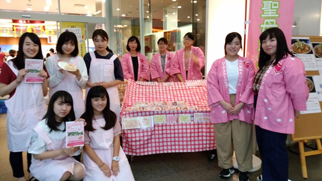 テーマ 18ミリアムローターアクト、福島コラッセで「さくら白桃」の広報販売!